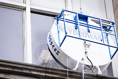 automated window cleaning